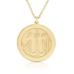 Allah Disc Necklace - Beleco Jewelry