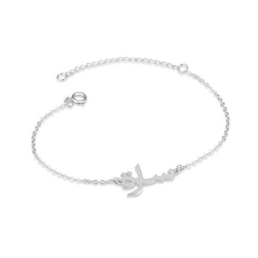Arabic Nameplate Bracelet - Beleco Jewelry