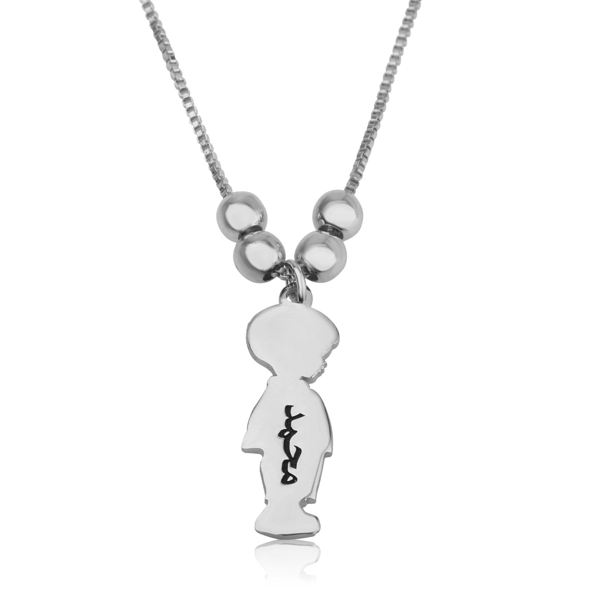 Children Charms Necklace with Arabic Name Engraved - Beleco Jewelry