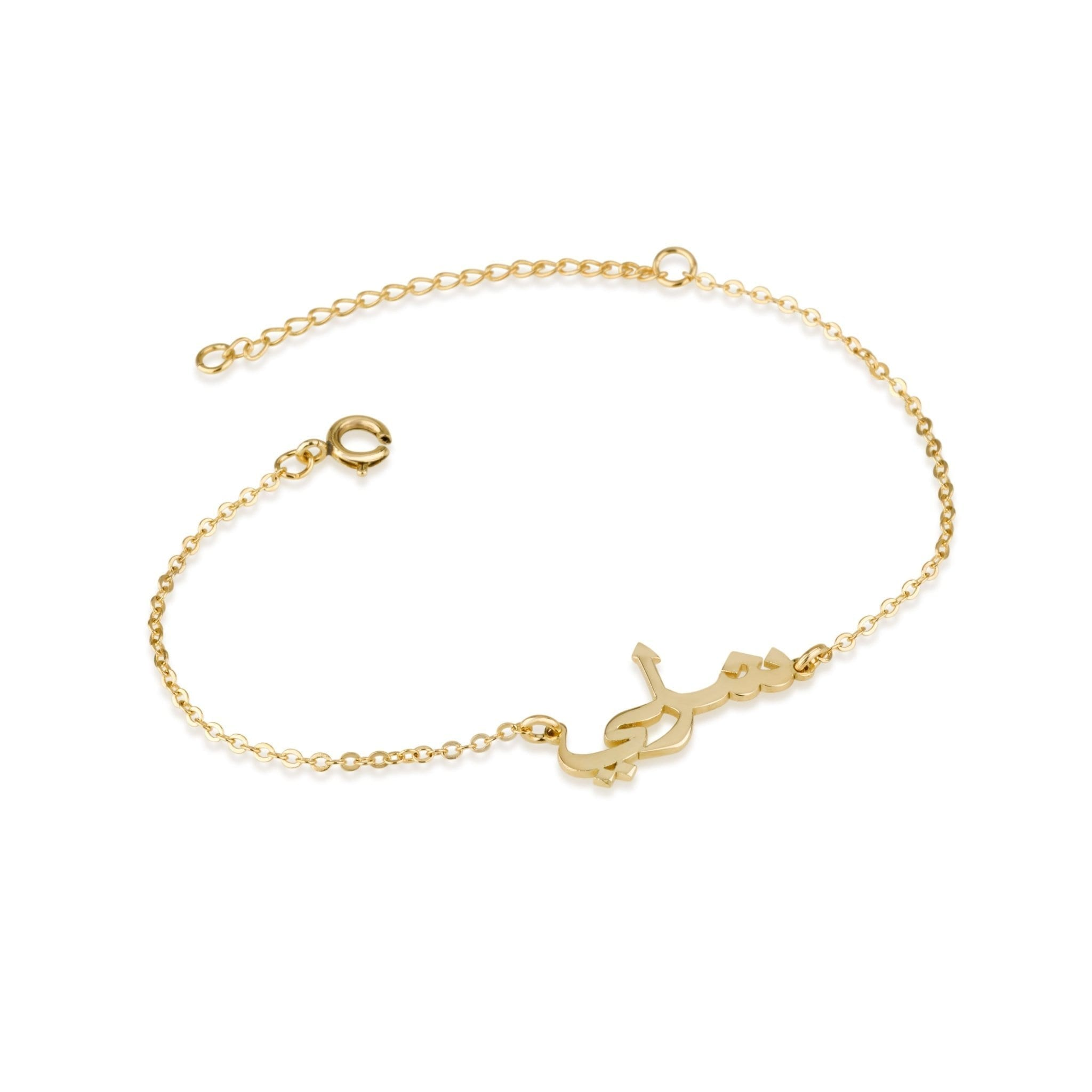 Custom Arabic Name Bracelet - Beleco Jewelry