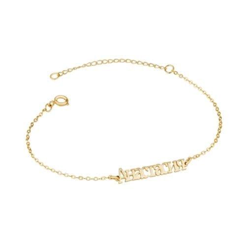 Custom Russian Font Name Bracelet - Beleco Jewelry