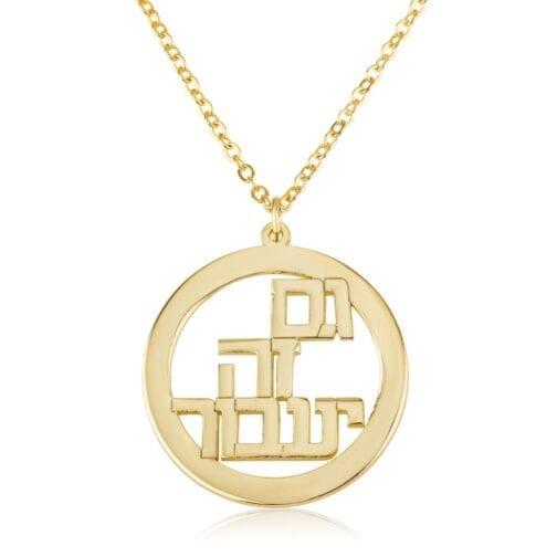 Gam Zeh Ya'avor Jewish Necklace - גם זה יעבור - Beleco Jewelry