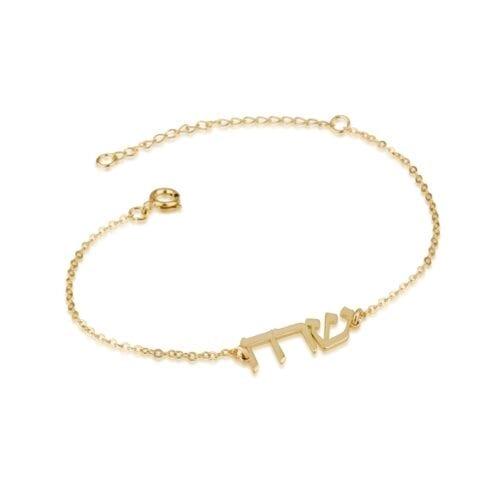 Hebrew Name Bracelet - Beleco Jewelry