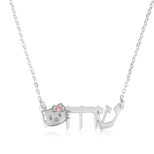 Personalized Hebrew Hello Kitty Name Necklace - Beleco Jewelry