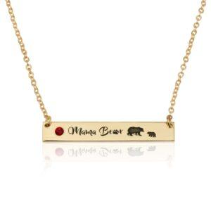 שרשרת בר מתנה לאמא עם אבן לידה  - Mama Bear