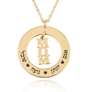 שרשרת MOM מאמ עם שמות הילדים בעברית